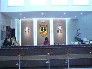 Hotels In Bengbu