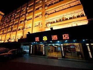 Super 8 Hotel Hangzhou Cheng Zhan