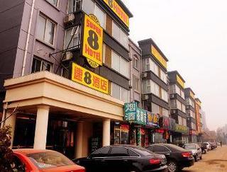 GreenTree Inn Beijing Beiqijia Litang Road Express