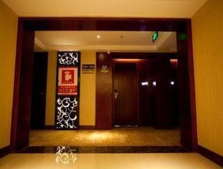Super 8 Hotel Guang'an Linshui Long Tai Bai Huo