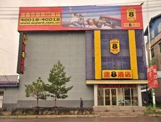 Super8 Hotel Changbaishan Song Jiang He