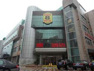 Super 8 Hotel Xian Gao Xin Lu