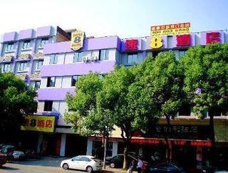 Super 8 Hotel Wujiang Liu Hong Lu San Jiao Jing