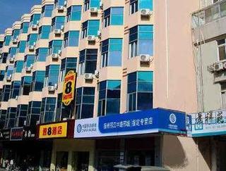 速8酒店揚州汽車西站店