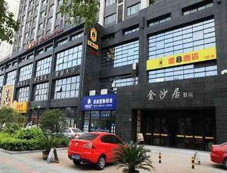 Viajes Ibiza - Super 8 Hotel Hangzhou Xiasha Jin Sha Ju