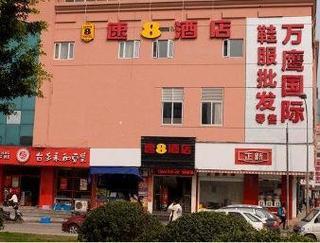 速8酒店溫州火車站廣場店