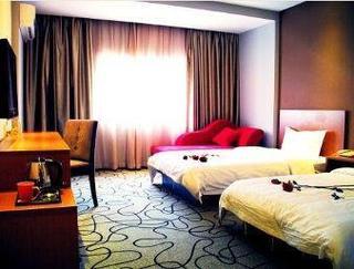 Viajes Ibiza - Super 8 Nanjing Mochou Lake Chang Hong Lu