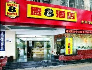 Viajes Ibiza - Super 8 Hotel Nanjing Tai Ping Men