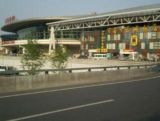 Super 8 Hotel Beijing South Railway Station North