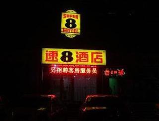 Super 8 Beijing Ma Jia Pu Jiao Men