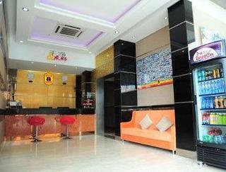 Viajes Ibiza - Super 8 Hotel Shanghai Xin Zhuang Qi Xin Lu