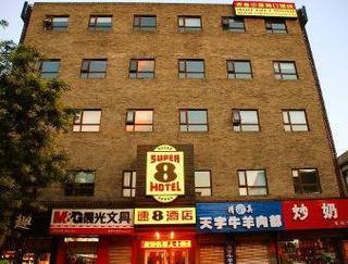 Super8 Hotel Beijing Changping Gu Lou Dong Jie