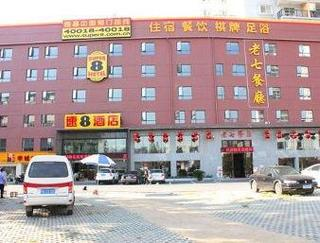 Super 8 Hotel Wuhan Xudong Xiao Pin Mao