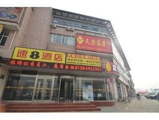 Super 8 Hotel Hangzhou Jing Zhou Lu