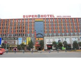 速8酒店樂山柏楊西路店