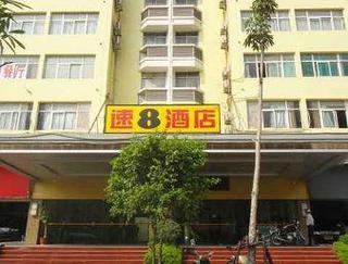速8酒店泉州石獅石泉路店