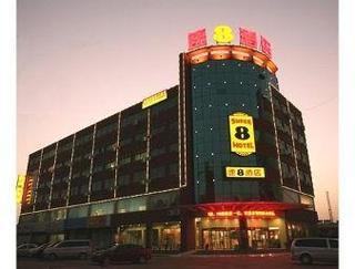 速8酒店連雲港火車站廣場店