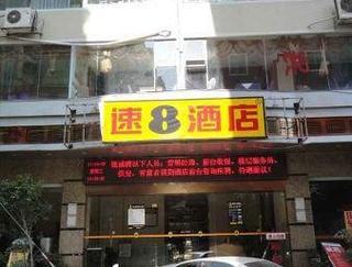 速8酒店泉州晉江泉安中路店