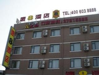 Super 8 Hotel Shanghai Jinshan Xuefulu Chengshi Sh