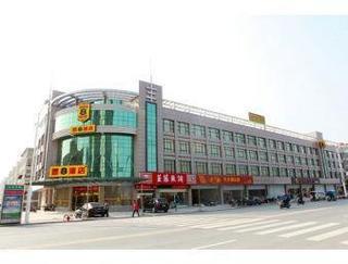 速8酒店南通海安永安北路