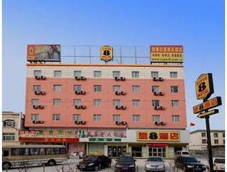 速8酒店沂水長途汽車總站店