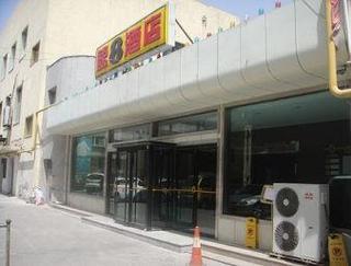 速8酒店銀川鼓樓金橋店