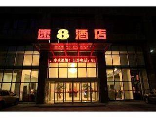 Super 8 Hotel Weifang Shengli Dong Jie