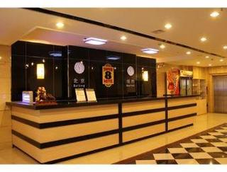 Viajes Ibiza - Super 8 Hotel Shenyang Xi Ta