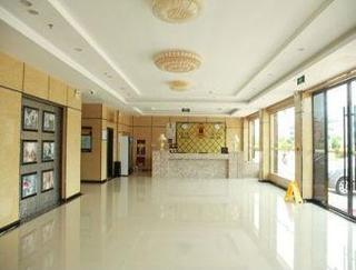 Viajes Ibiza - Super 8 Hotel Dongyang Hengdian Ying Shi Cheng