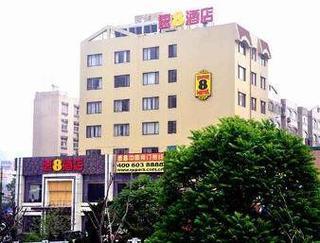 Super 8 Qingdao Central Long Distance Bus Station