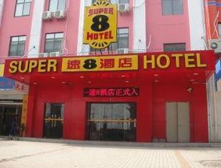 Super 8 Hotel Shanghai Hongqiao Airport Bei Di Lu