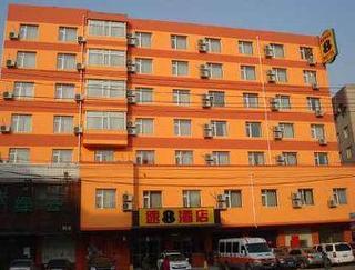 速8酒店瀋陽長江北街店