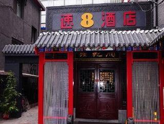 Super 8 Hotel Beijing Prince Gongs/Gong Wang Fu