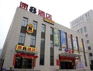 速8酒店西安電子城店