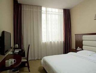 Viajes Ibiza - Super 8 Hotel Xian Dian Zi Cheng