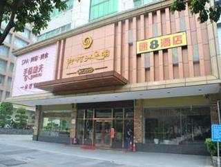 Super 8 Hotel Dongguan Yu Lan Da Ju Yuan
