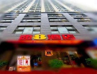 速8酒店長沙東風路省博物館店