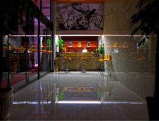 Viajes Ibiza - Super 8 Hotel Changsha DongFengLu Provincial Museu