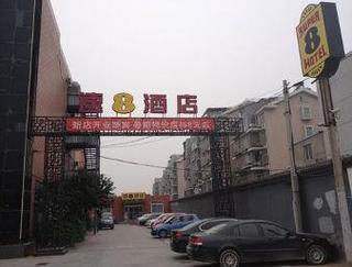 Super 8 Hotel Beijing Tongzhou Materials Universit