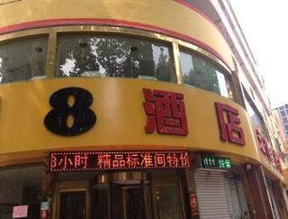 Super 8 Hotel Jinan Railway Station JingEr Weisan