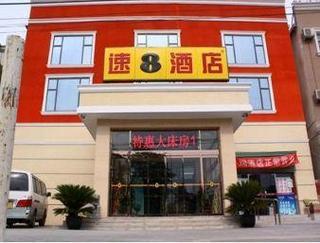 Super 8 Hotel  Beijing Nanyuan Dong Gao Di