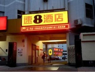 Super 8 Hotel Jinan Central Bus Station West Gate