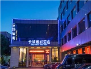 Quanzhou Great Wall Days Hotel