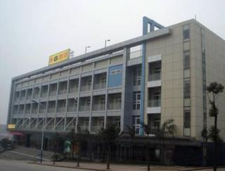 速8酒店宜賓魯能店