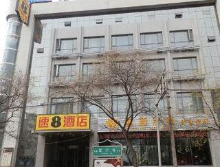 速8酒店銀川大坤店