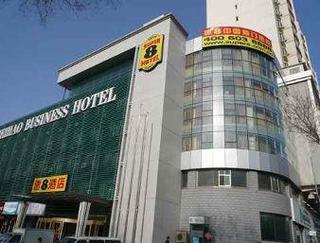 速8酒店烏魯木齊美豪店