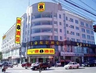 Super 8 Hotel Hohhot Hailar Da Jie