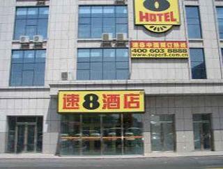 速8酒店烏魯木齊亞中店