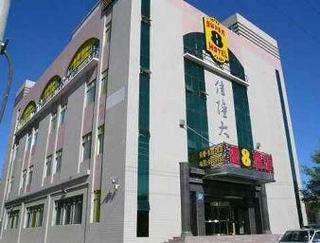 速8酒店克拉瑪依嘉隆店