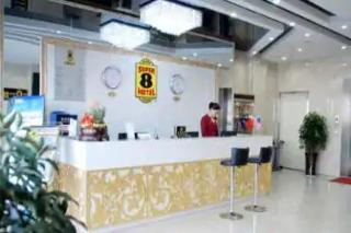 Super 8 Hotel Zhengzhou High-tech Zone Zhengzhou U